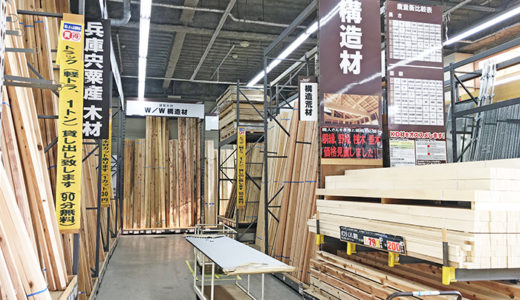 木材・建築資材(1F)