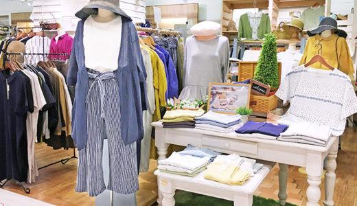 衣類・雑貨(2F)