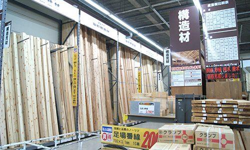 工作工房(1F 資材館 木材・建築資材)サービス変更のお知らせ
