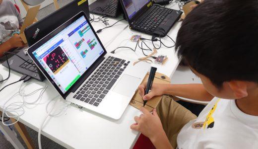 《終了しました》8月8日(木) スクール「micro:bitで自分だけのゲーム機を作ろう!」