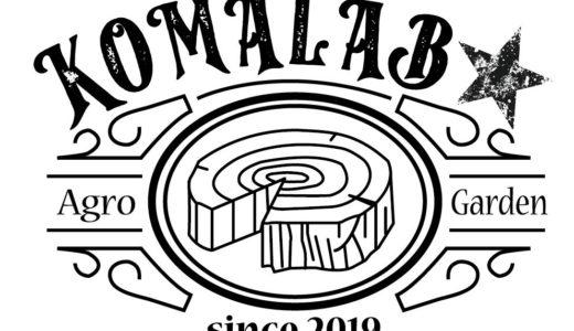 KOMALAB★