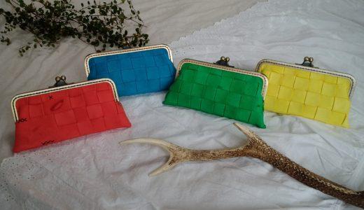 鹿革コレクション 手縫いがまぐちロングモデル