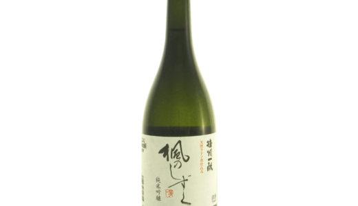 播州一献純米吟醸 楓のしずく720ml