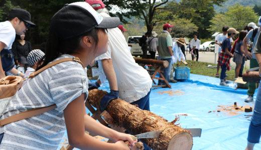 手作り木工体験 丸太切り大会