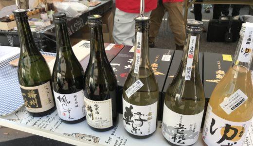宍粟の日本酒 飲み比べセット