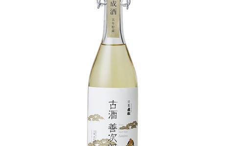 古酒 善次郎(5年貯蔵)